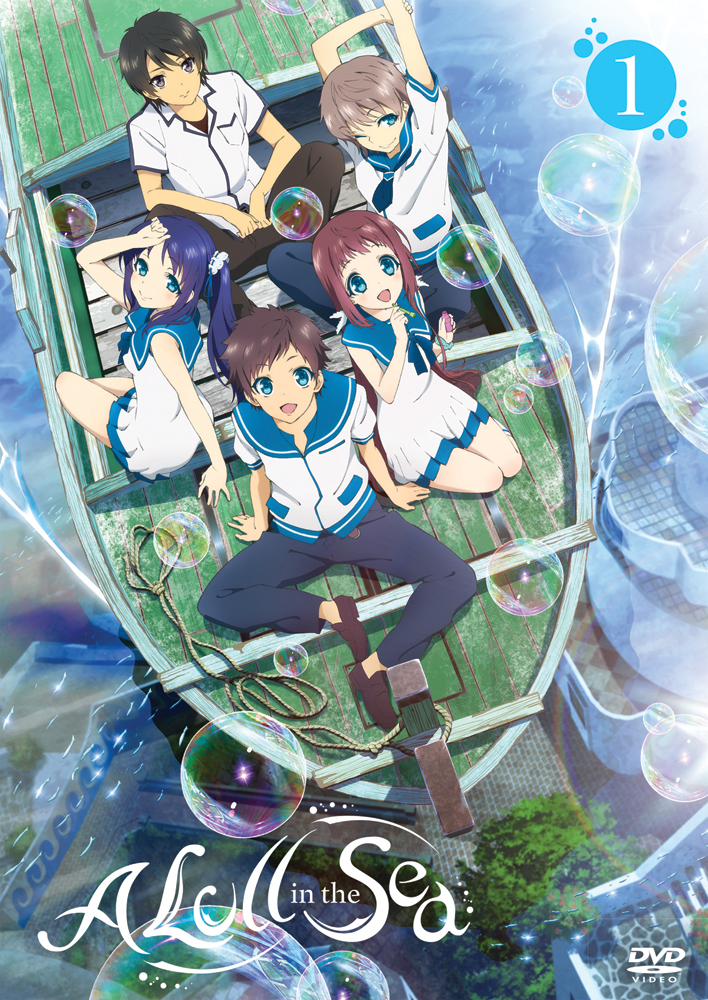 813633015354_anime-A-Lull-in-the-Sea-Volume-1-DVD-Hyb