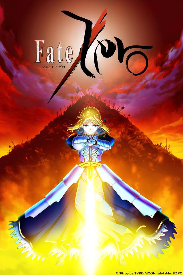 Fate_Zero